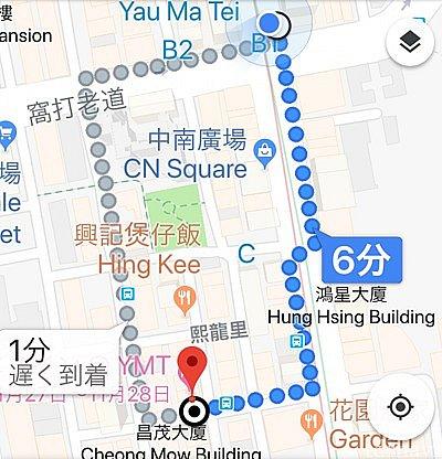 MTR油麻地駅から徒歩6分です。近くにはセブンイレブンやマクドナルドがあるので便利です。