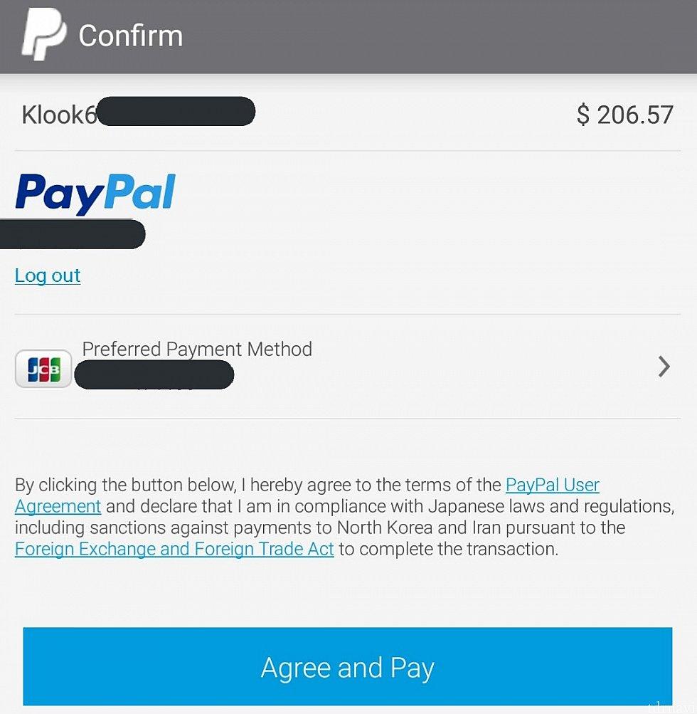 JCBは使えませんが、Paypalで使用できます。