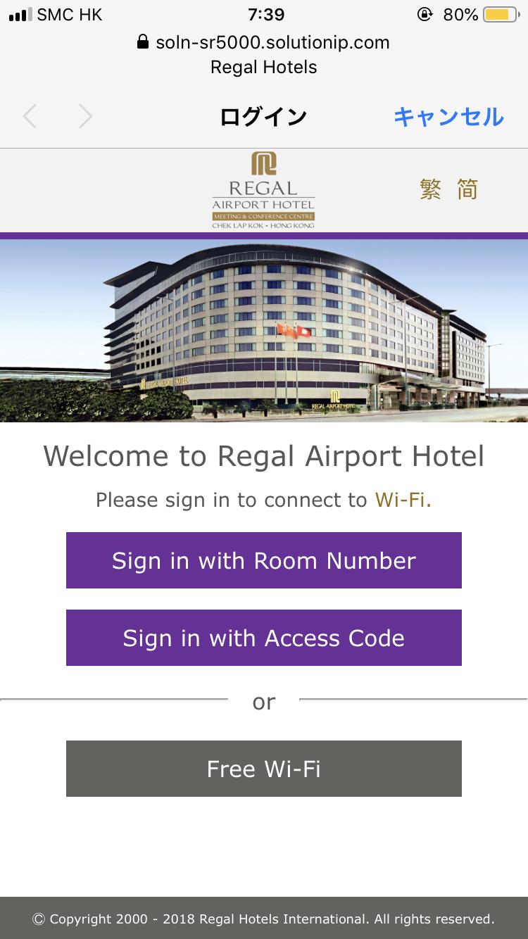 ホテル内のwifiです。ロビーでは、最下部のFreeWi-fiから利用可能です!お部屋では最上部の入口から接続します。PWはチェックイン時に教えてくれます!