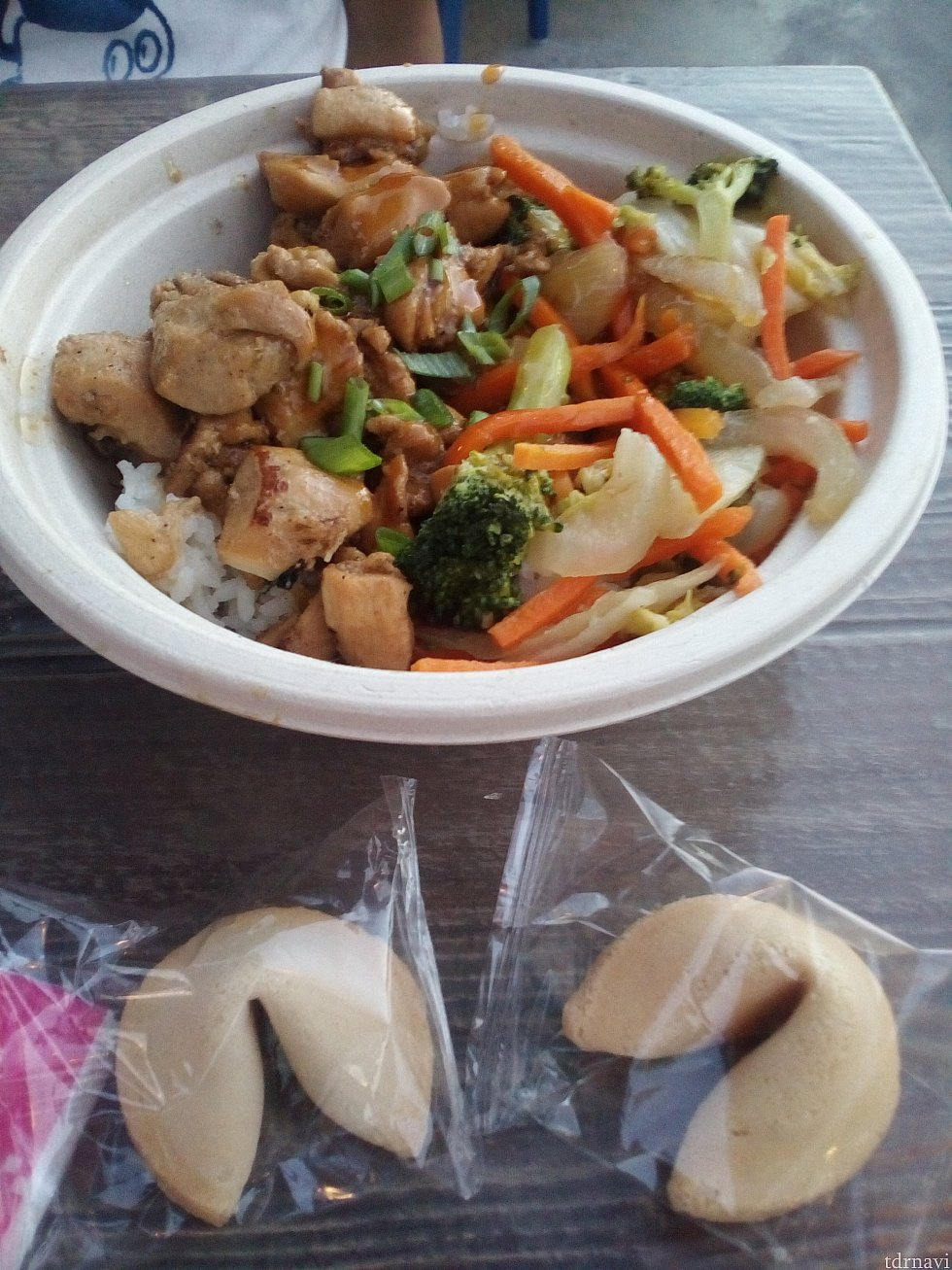 Asian rice bowl-chicken with Teriyaki sauce