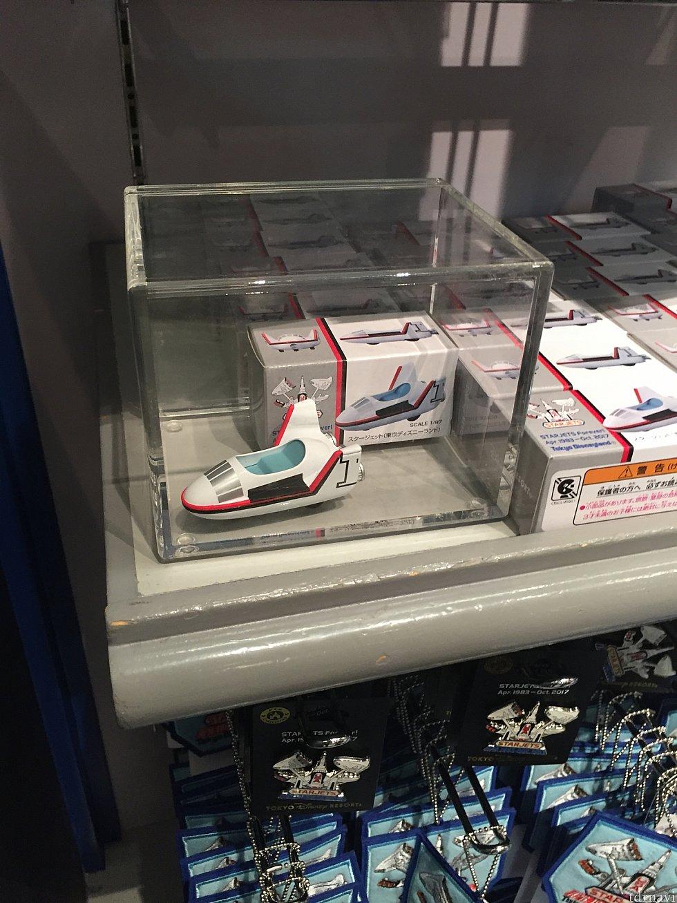 トミカ(1000円)。普段トミカはあまり買わないのですが、これは迷わず買ってしまいました😅