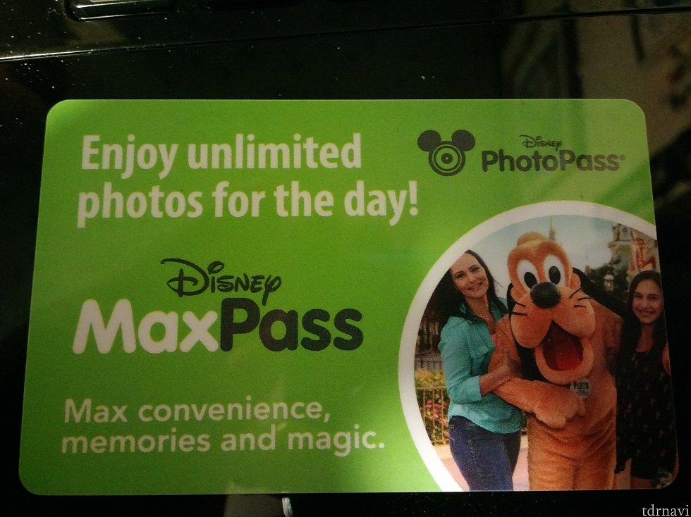 フォトパスカード、カメラマンからもらえます。これをアプリにリンクします。