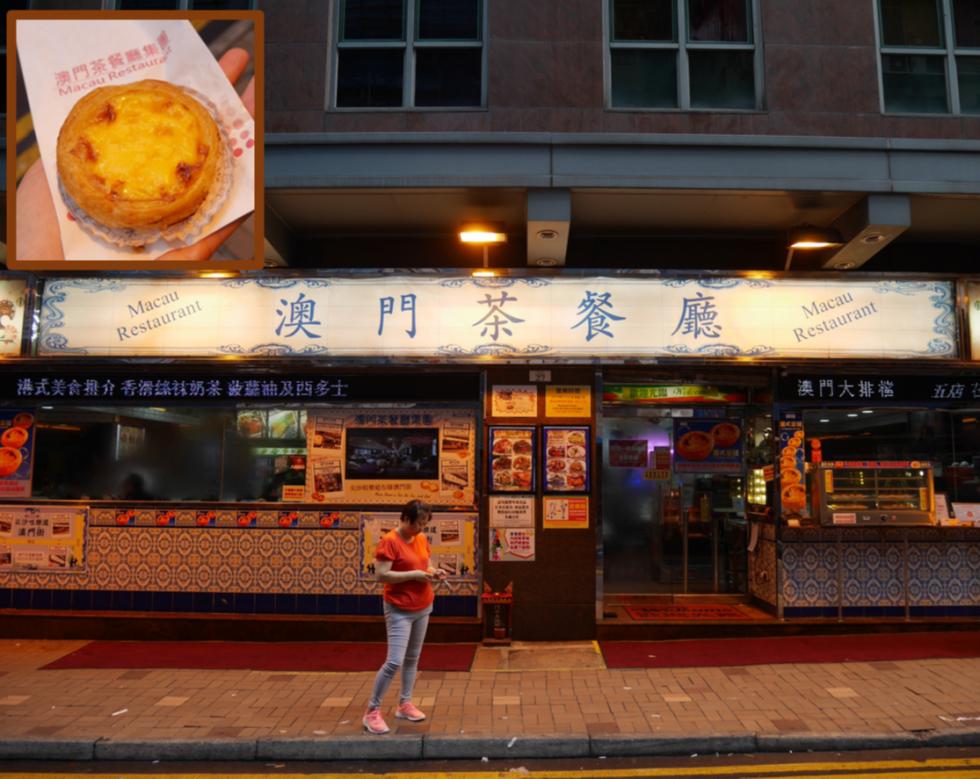 【澳門茶餐廳】 マカオのエッグタルトはポルトガル式で生地がサクサク✨香港式よりこっちの方が好きです🤣