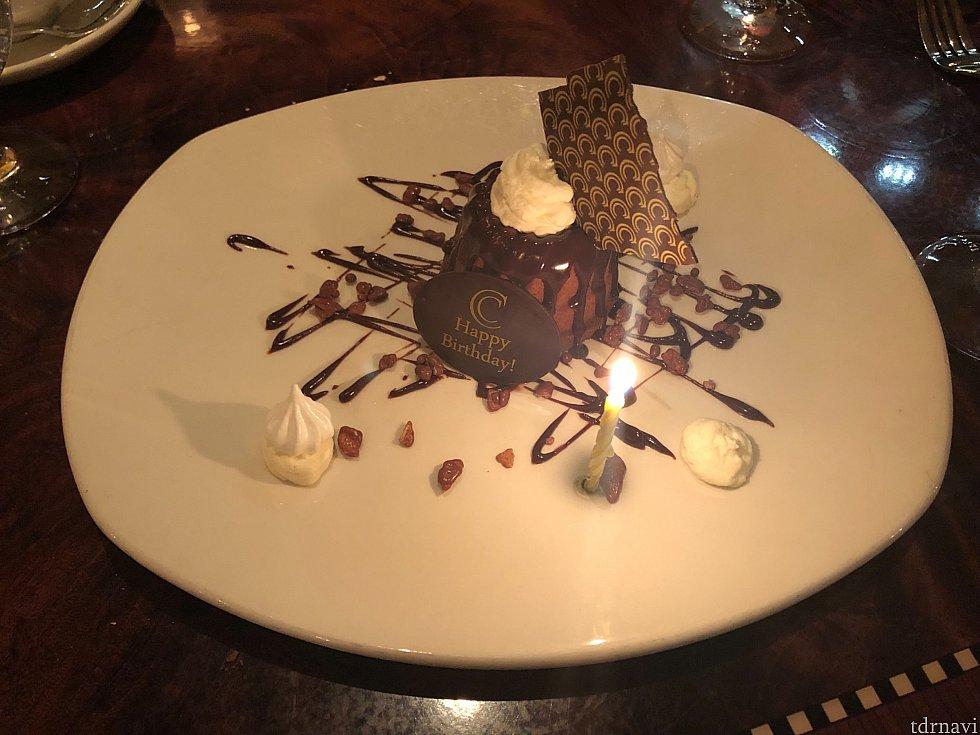 カーセイサークルにて デザートにチョコプレートが添えてくれました!