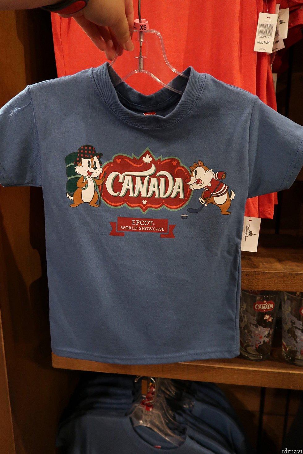 子供用Tシャツ $19.99
