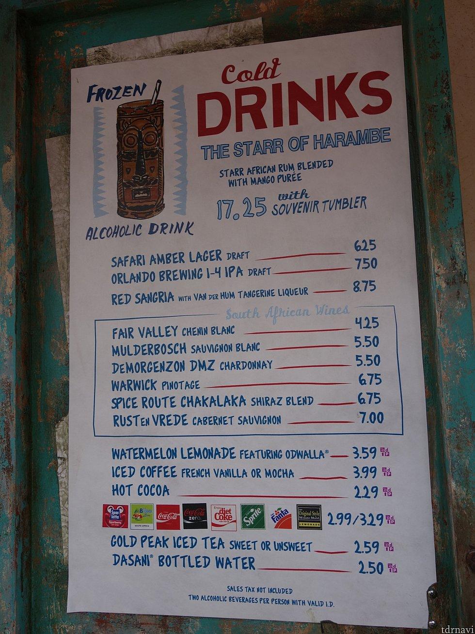 アルコールカクテルもあります。アイスティーはSWEET(砂糖入り)かUNSWEET(砂糖無しのいわゆるストレート)か選べます。