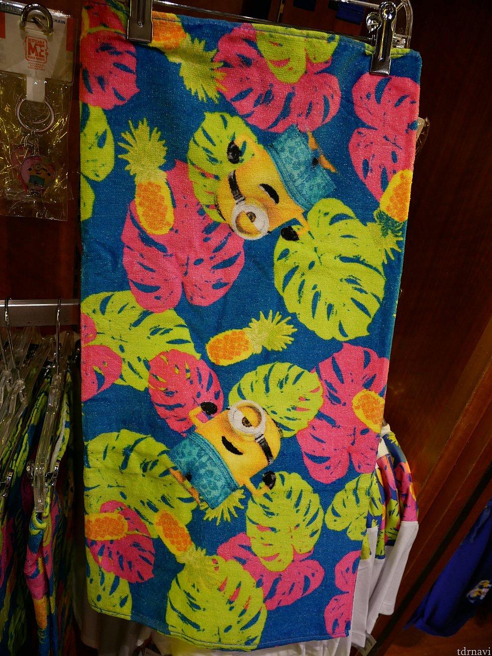 このバスタオルを買ってきました!!! $25