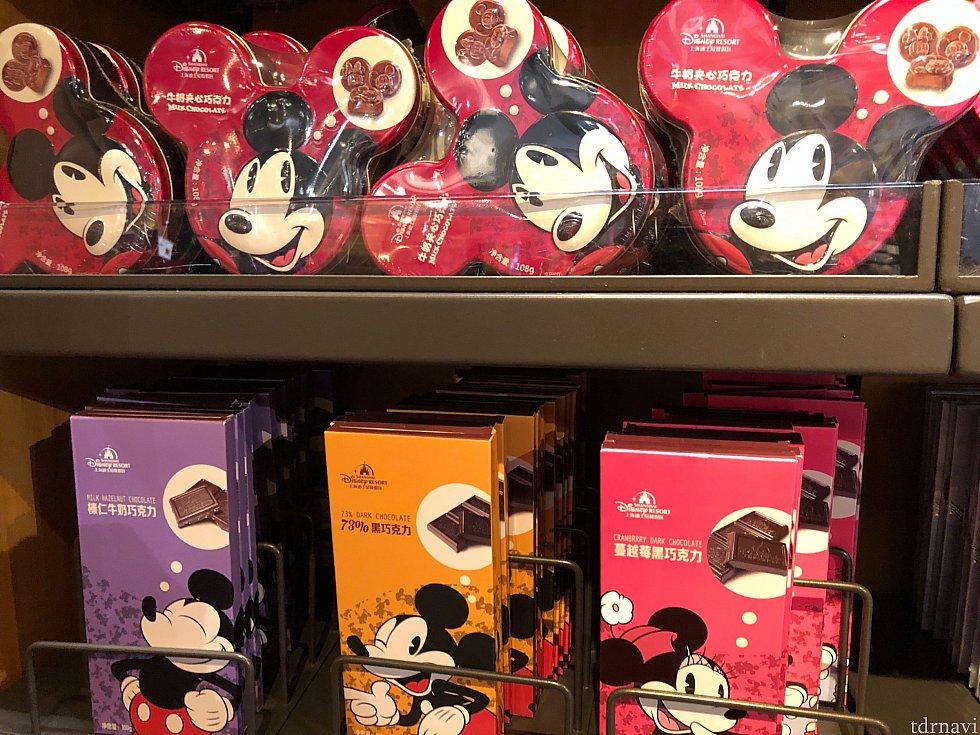 ミッキー型の缶チョコは59元。 下の板チョコは各29元。左からミルクヘーゼルナッツ、ダークチョコ、クランベリーダークチョコ