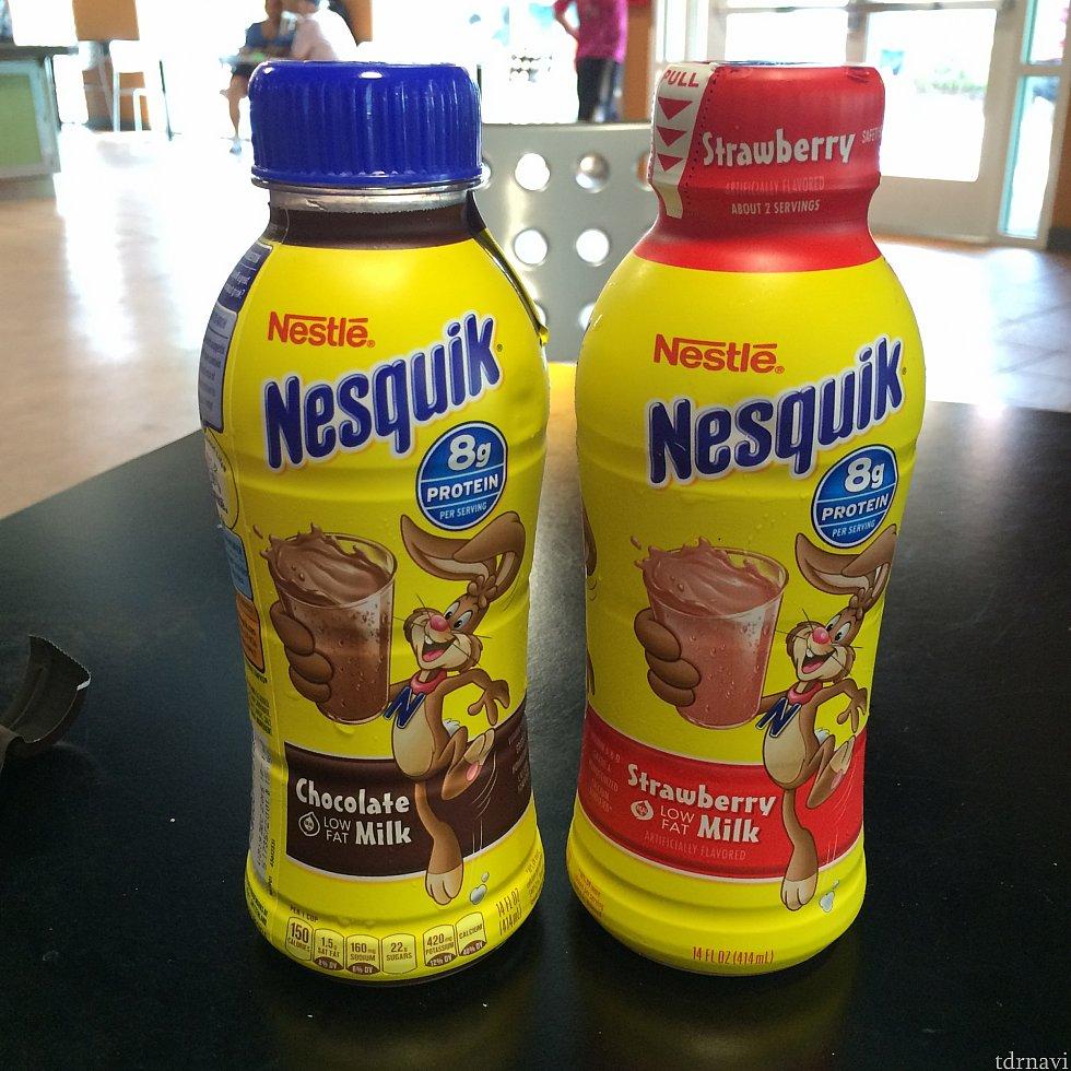 アメリカ人の夫婦にこれは飲まないとって言われて買っていただきました!