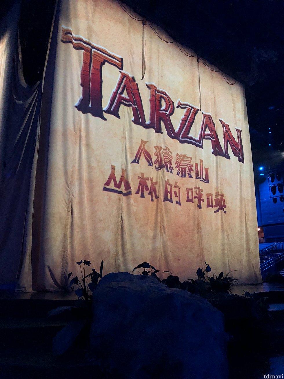 ステージは劇場の中央。三方向から鑑賞できます。
