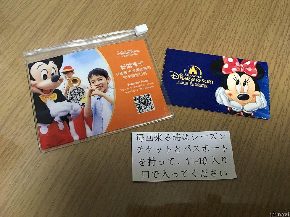 完了するともらえるもの。通常パスポートと同じものに印刷されます。裏には名前やパスポートNoが入るので取り扱い注意です
