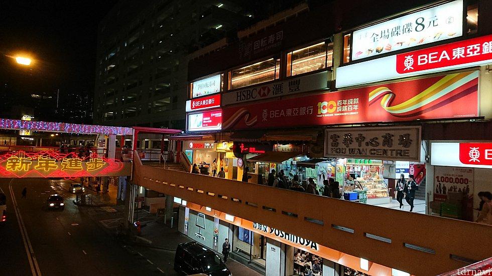 ☆駅からバス停までの行き方 B出口を出て右に曲がると左側にショッピングモールがあります。こちらと逆に進みます。 ホテルに行く前こちらのショッピングモールで晩ごはんを食べました。