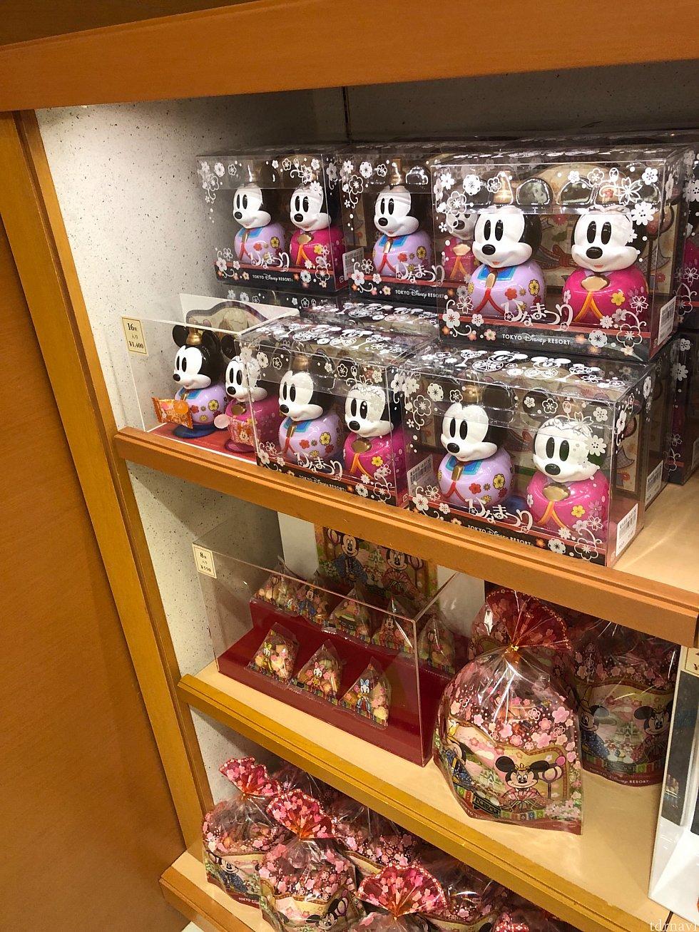 もうひな祭りのお菓子が販売されていました(๑˃̵ᴗ˂̵)