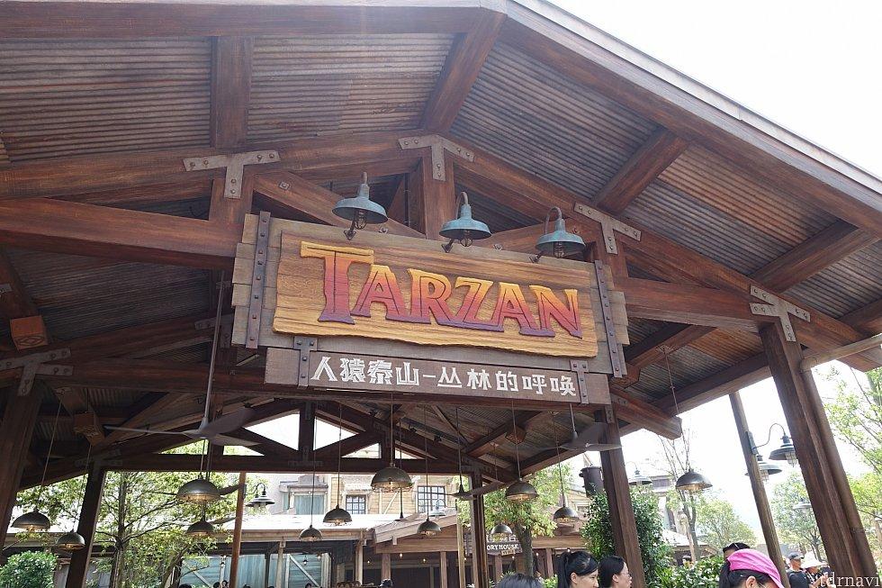 ターザン・ショーのエントランス。スタンバイ列には屋根があるので過ごしやすいです。