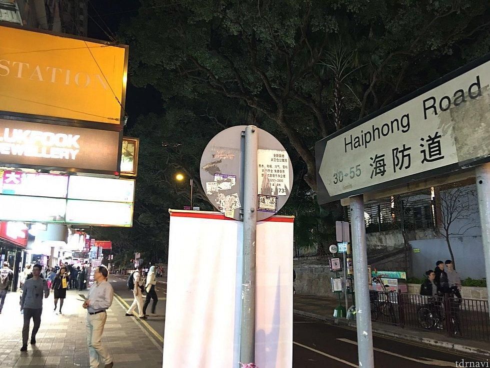 """右に曲がったら""""海防路(Haiphong Road)""""を30mほど進み左へ曲がります。"""