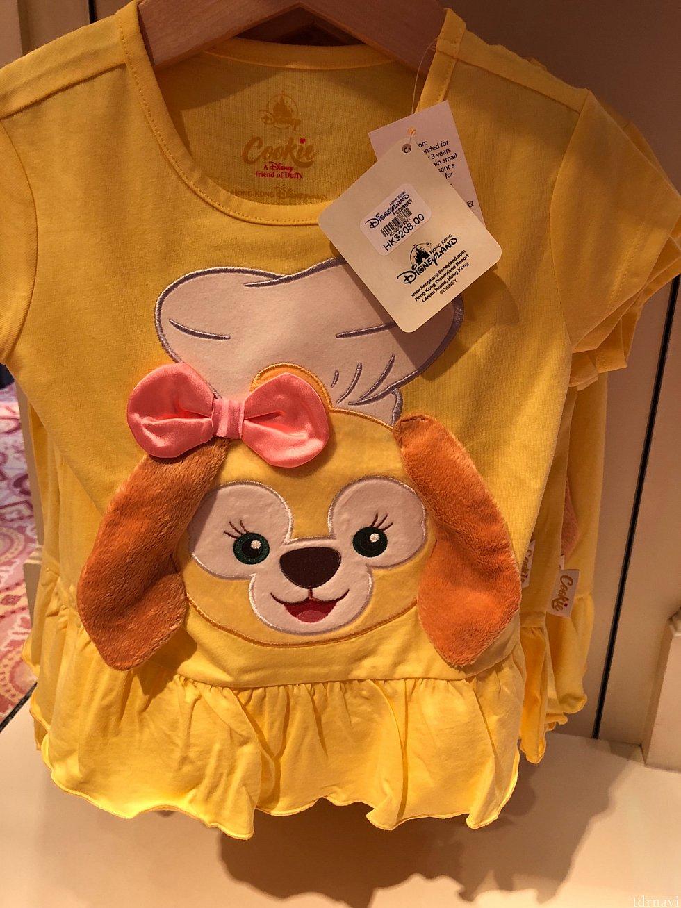 子供用の服 208香港ドル