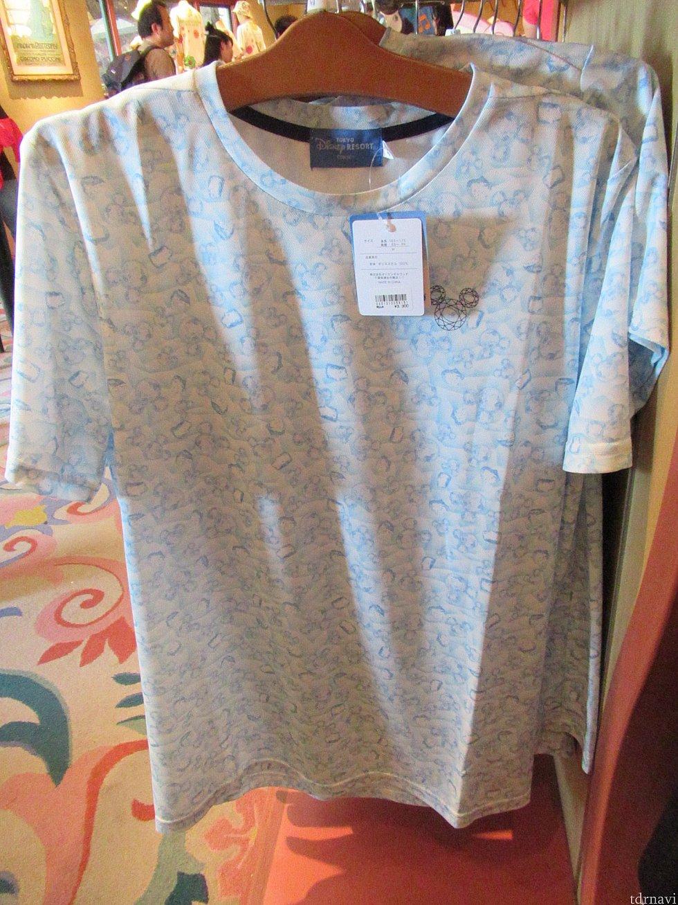 爽やかな男性でも着れるTシャツ 3300円