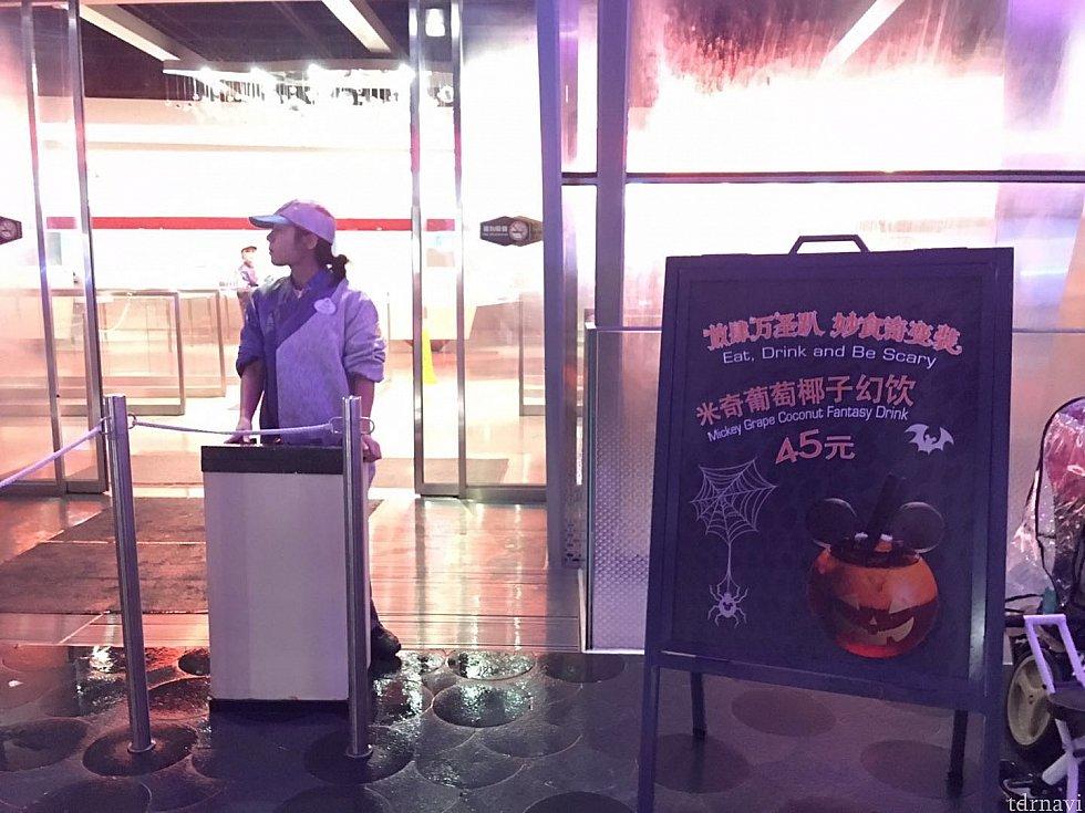 雨ですが入口でキャストさんがゲストの案内をしていました。