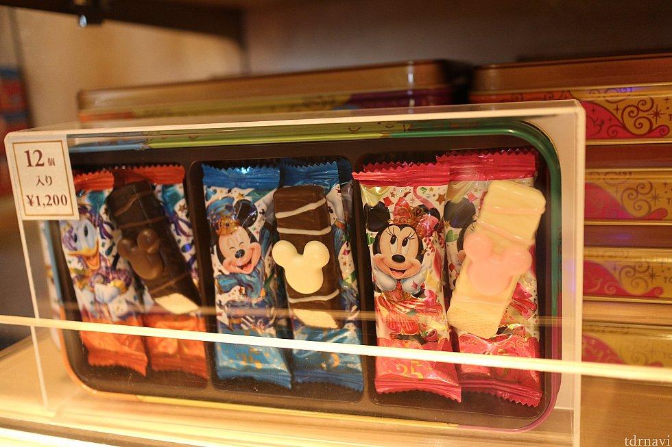 チョコレートカバードバー