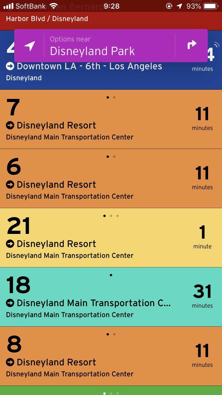 下にスクロールすると周辺を走行しているバス等のリストが出てきます。