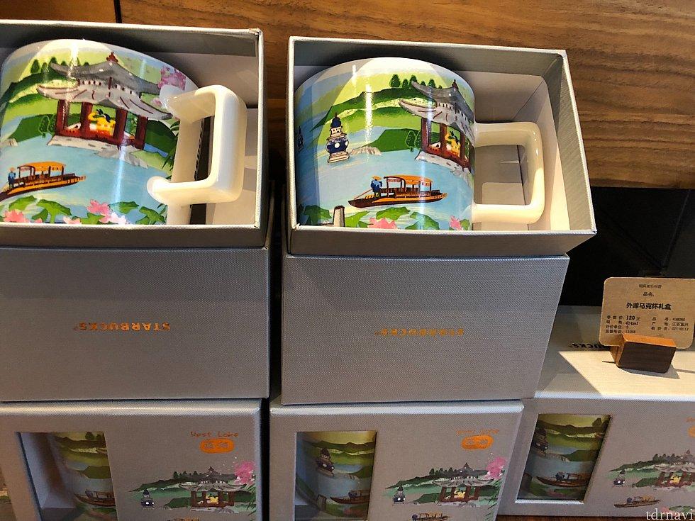 西湖(杭州)のマグカップも!外灘や豫園など上海の観光地のもありました