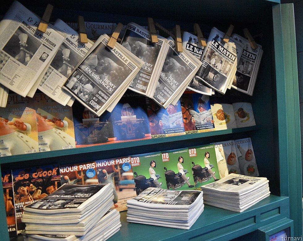 レミーの新聞や雑誌がたくさん積まれてる! じっくり見ると楽しい🎵