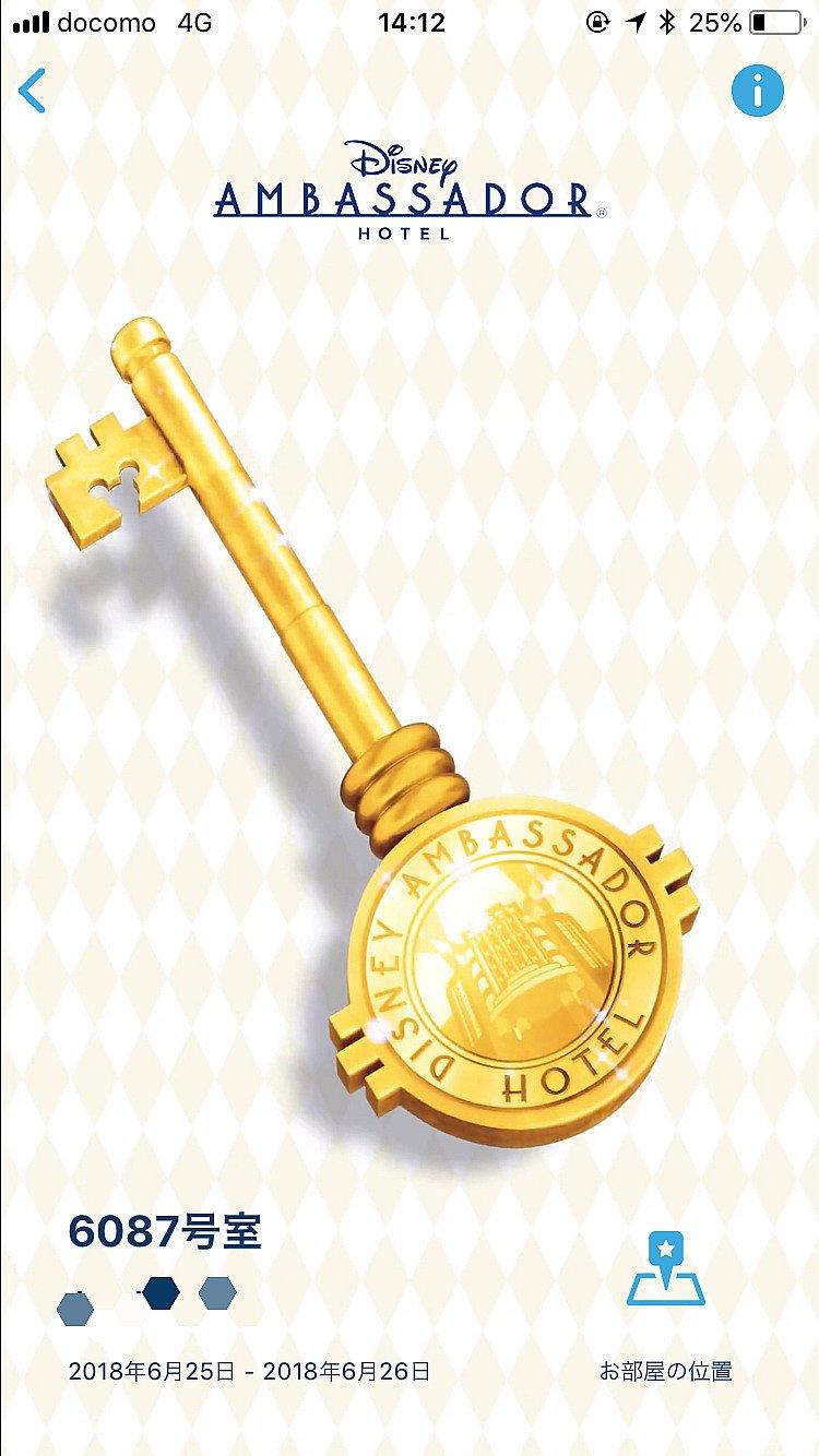 鍵をダウンロードすると、部屋番号と名前も表示されます。 部屋のドアにスマホをかざして、鍵がゴールドになったらタップするとカチと音がして開きます。部屋の位置を確認したい時は。。。(下の画像に続く)