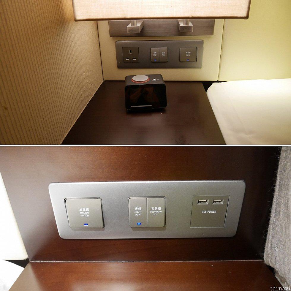 枕元に電源があります。USBポートもあるのが、ポイント高い!
