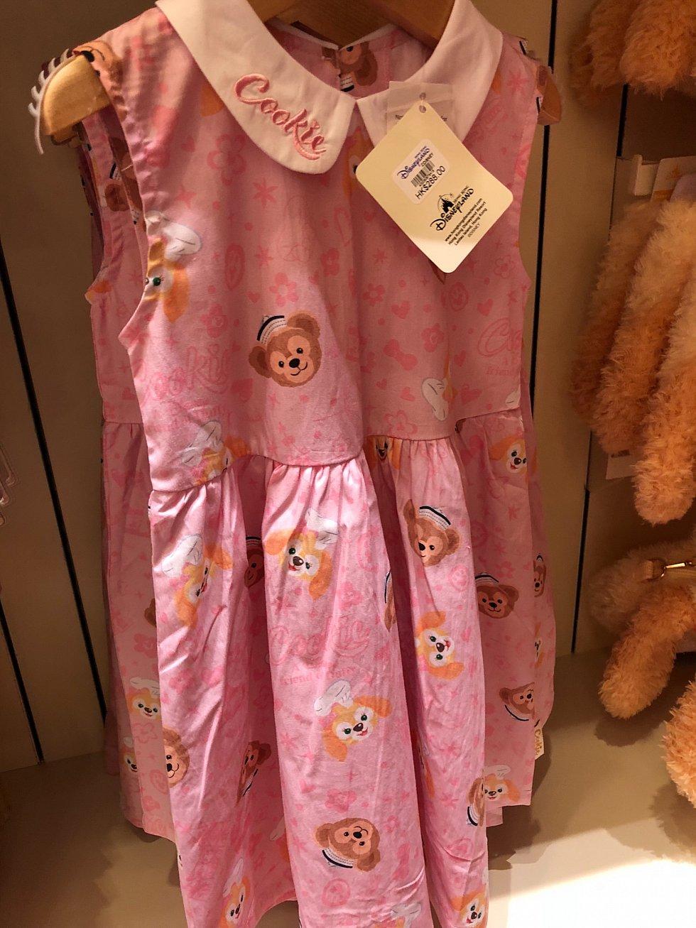 子ども用の服 288香港ドル