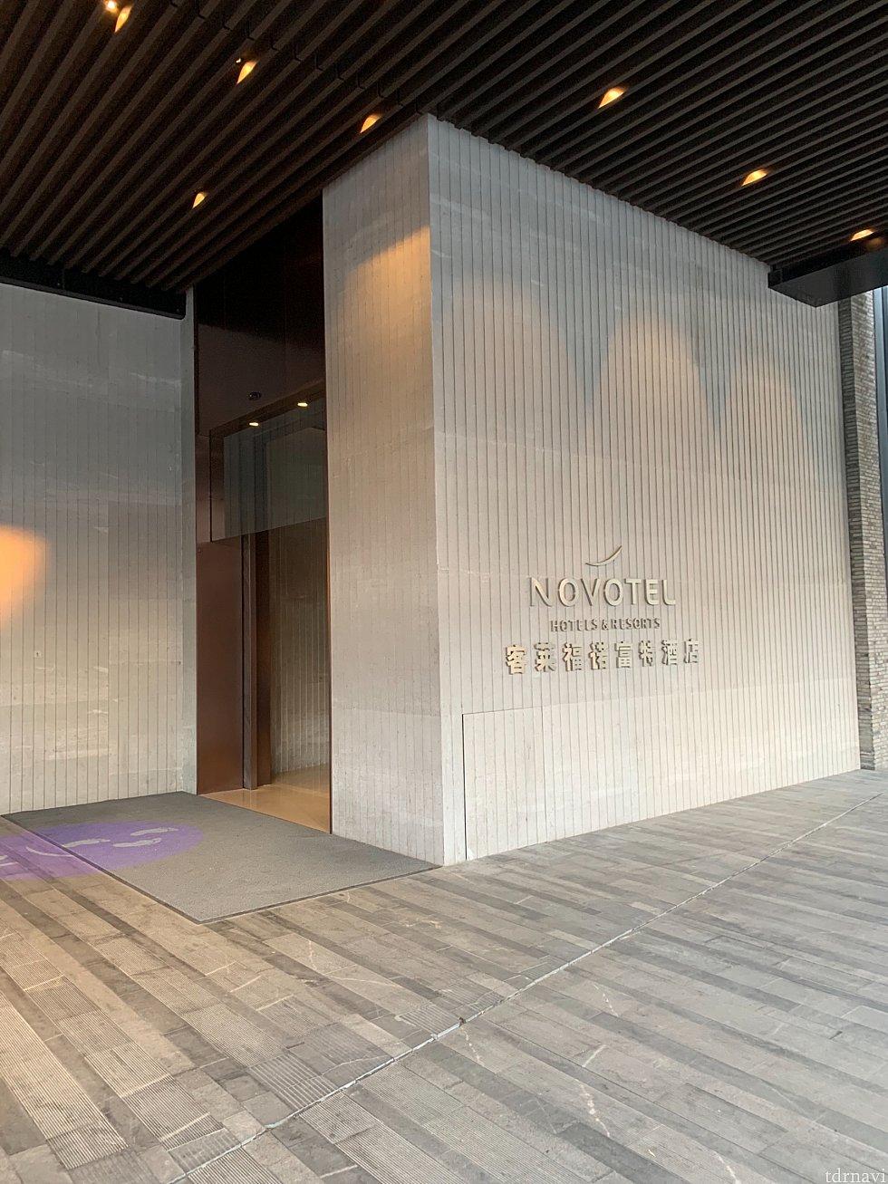 ホテルの入り口です。 巨大な自動ドアがあります!