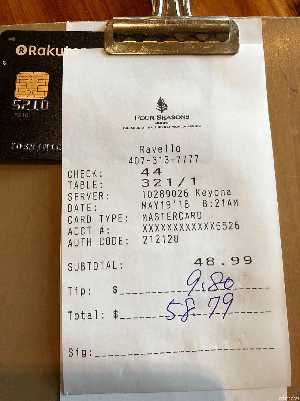 会計はこんな感じです。 50ドルほどですね。 マジックバンドは使えませんのでクレカか現金を。