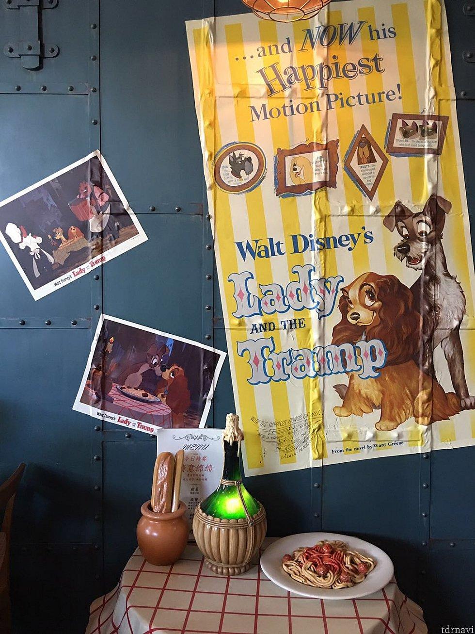 壁にはわんわん物語のポスターが。