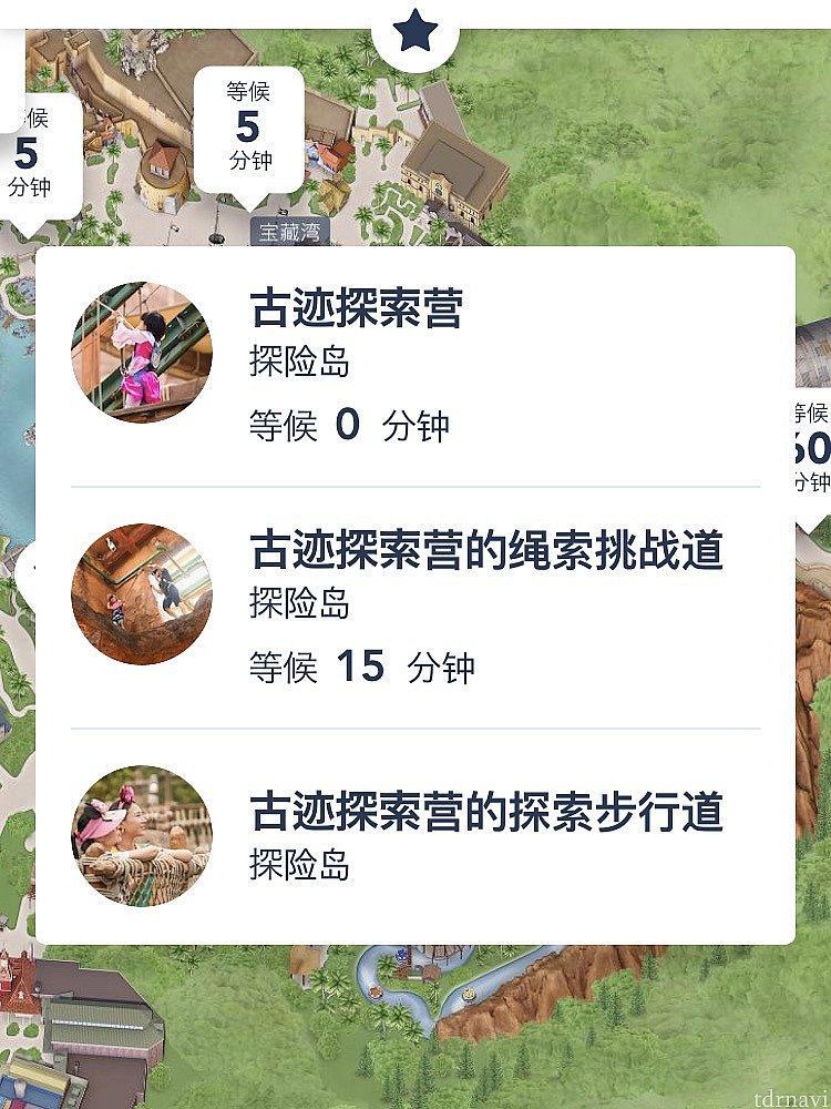 待ち時間はアプリから見れます。朝や夕方以降は比較的待ち時間が短め