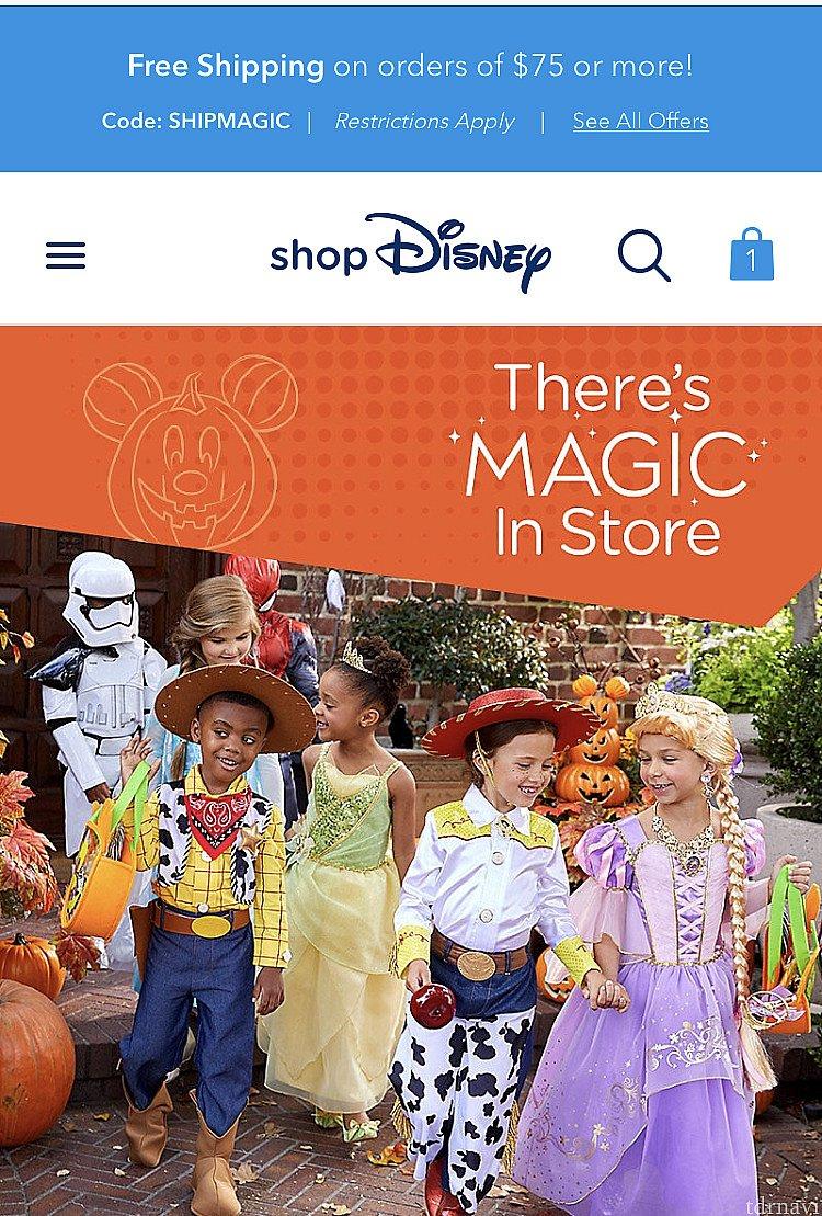 日本からも、 Disney store usa と検索すれば、shop Disneyの商品を見ることができます!