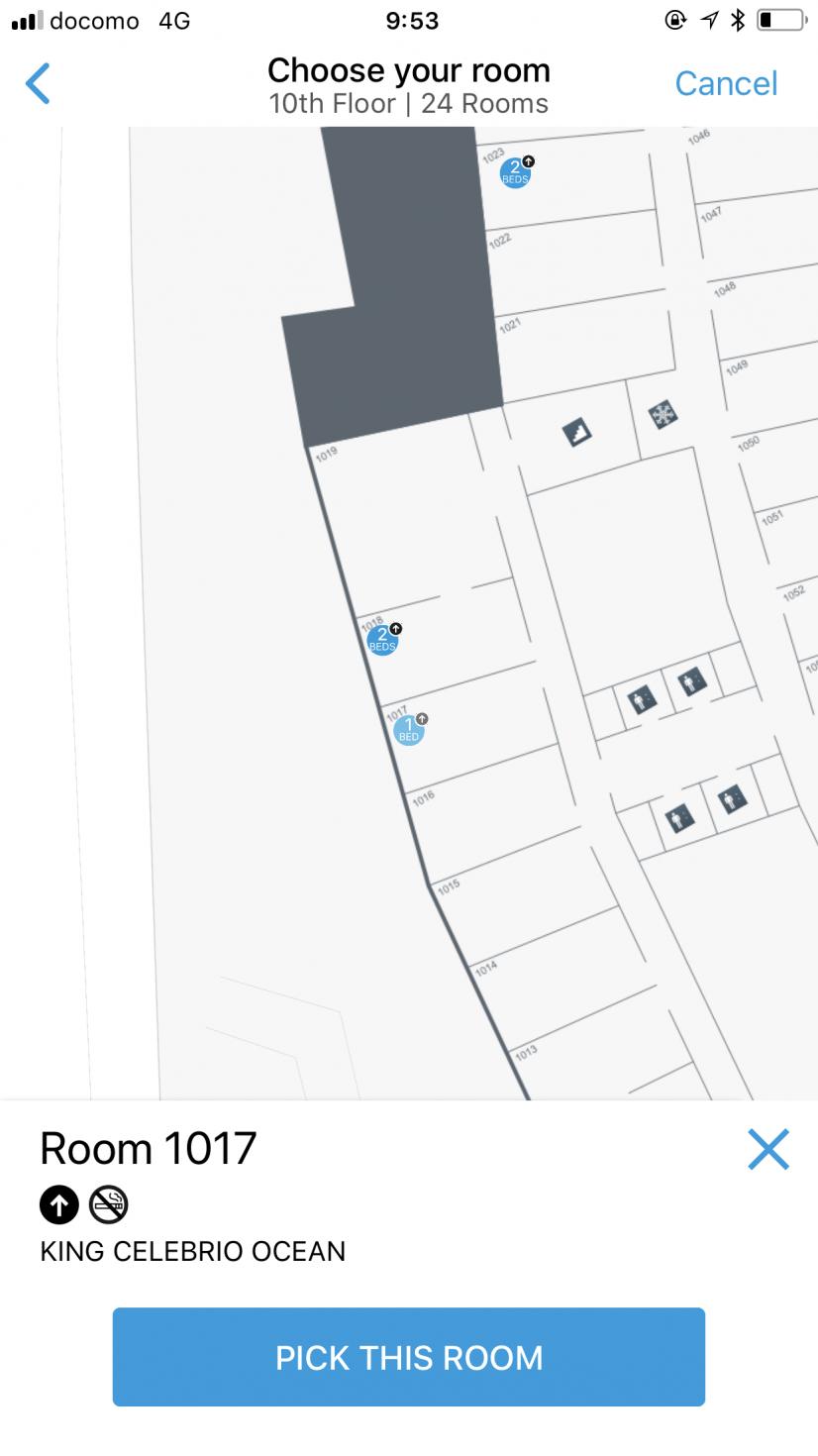 オンラインチェクイン アプリで前日15時には空いてる部屋を 選べました♪ エレベーターホールに近い部屋をチョイスさせていただきました♪