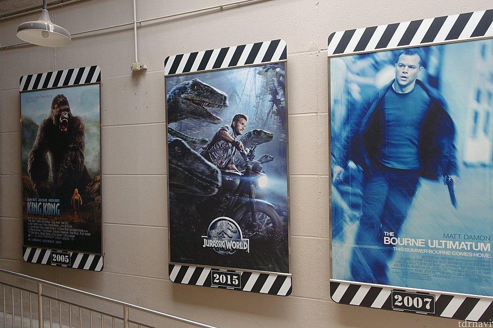 出口には『ジュラシックワールド』のポスターがありました。ちゃんと更新されているんですね。
