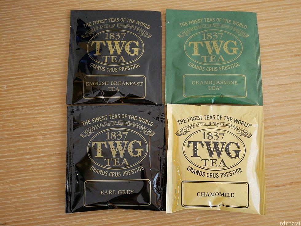 紅茶は4種類!黄色いパッケージのカモミールはパックがコットンでできてるみたいです😆高級品だー✨毎日取っておきました😜