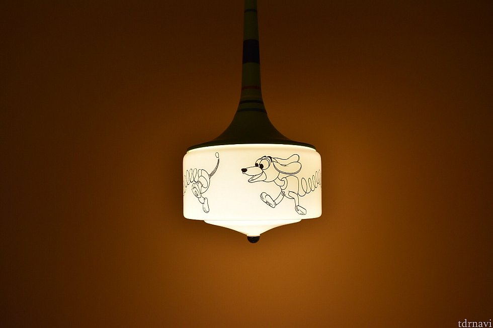ランプはスリンキー!