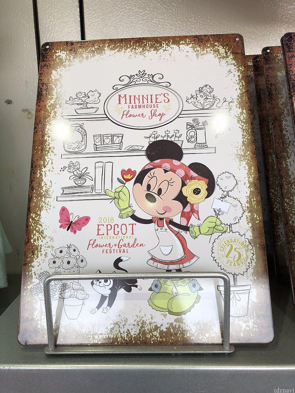 ミニーのフラワーショップが描かれた飾り物ですね。$16.99