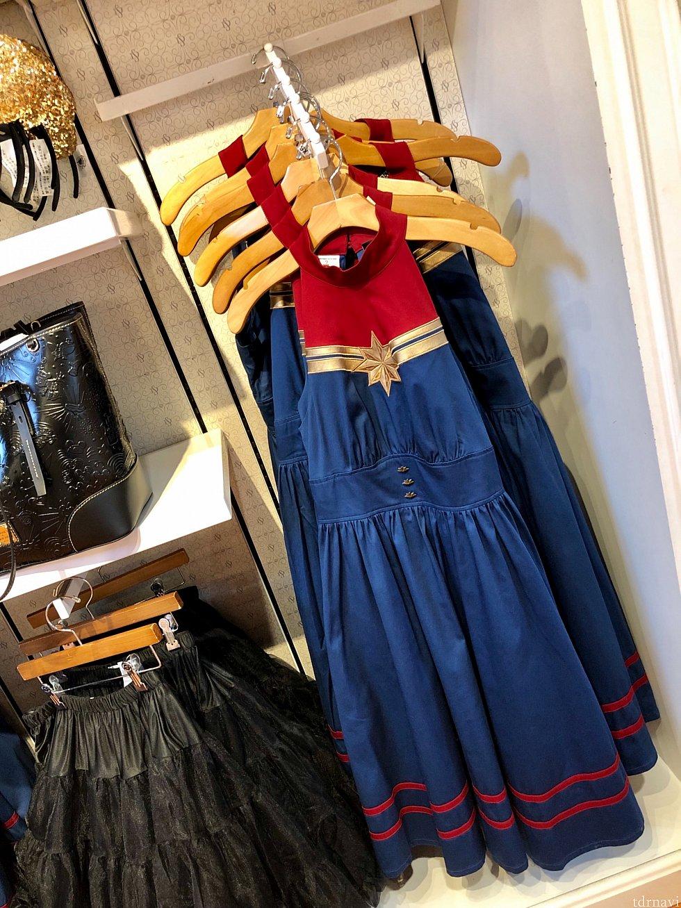 キャプテンマーベルのドレス。