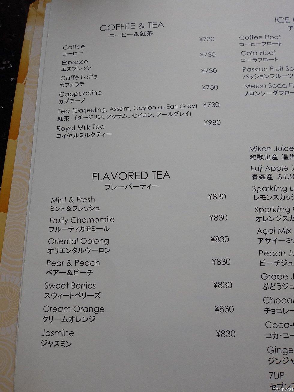 ディズニー夏祭りのケーキセットのドリンクは、コーヒーか紅茶の中から好きなの1つ選べて同じのならおかわりできました。