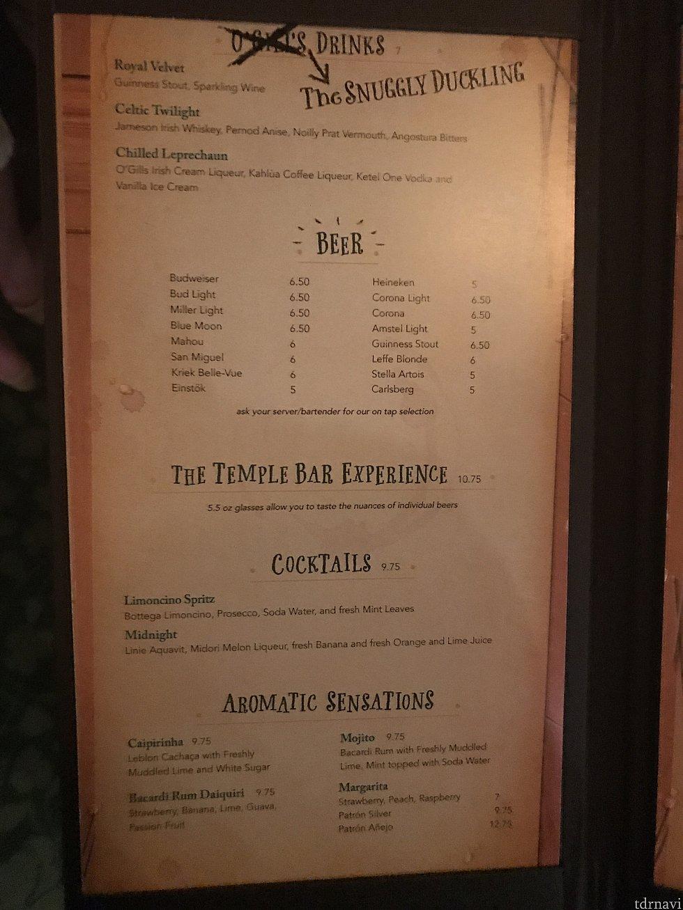 これはラプンツェルナイトの時のOgil's pubのメニュー。ビールが豊富ですね。