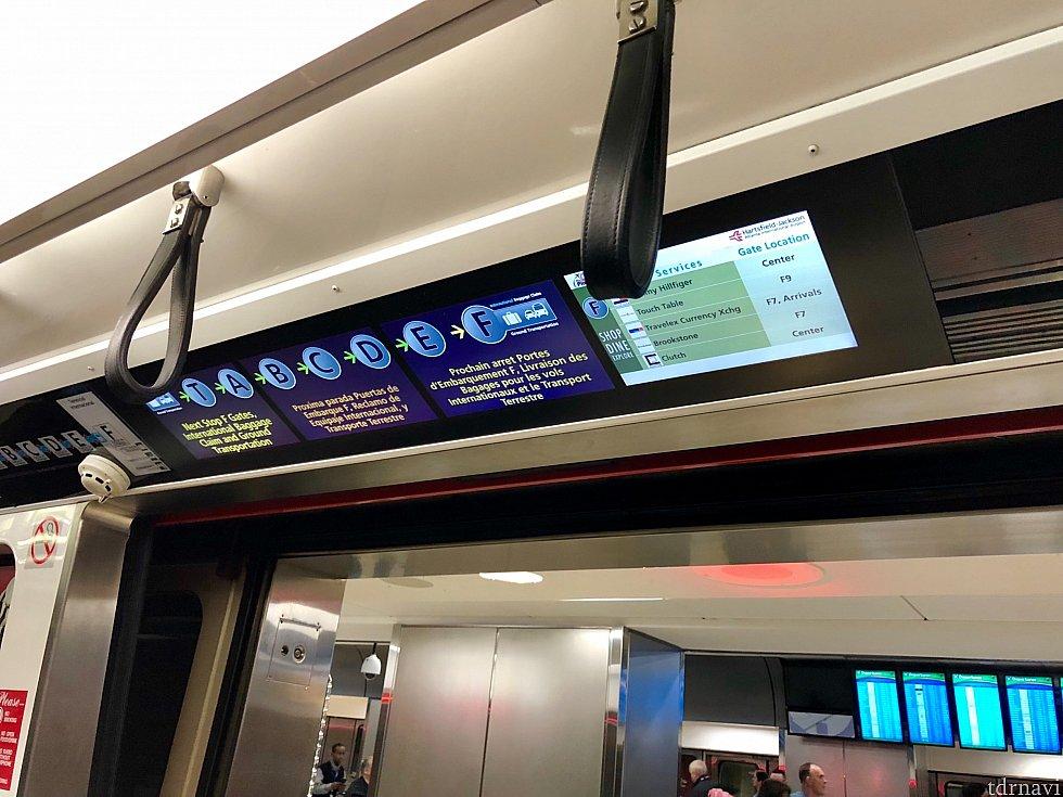 停車する場所を車内で確認します。International は最後のターミナルFのようです。