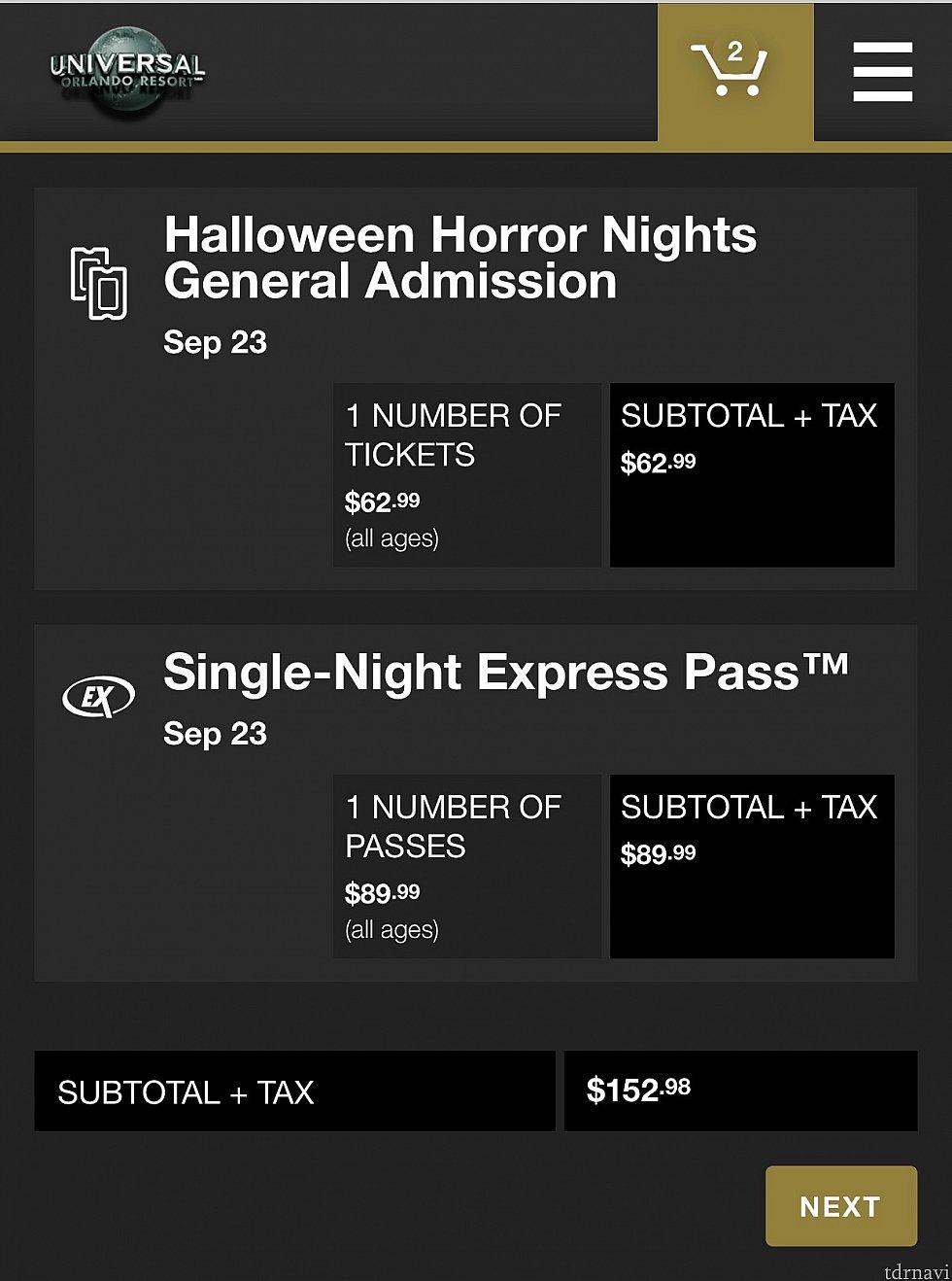チケットはオンラインで購入しプリントアウトもしくはスマホでQRコードを見せればOKです。 両方用意しておくのをお勧めします。