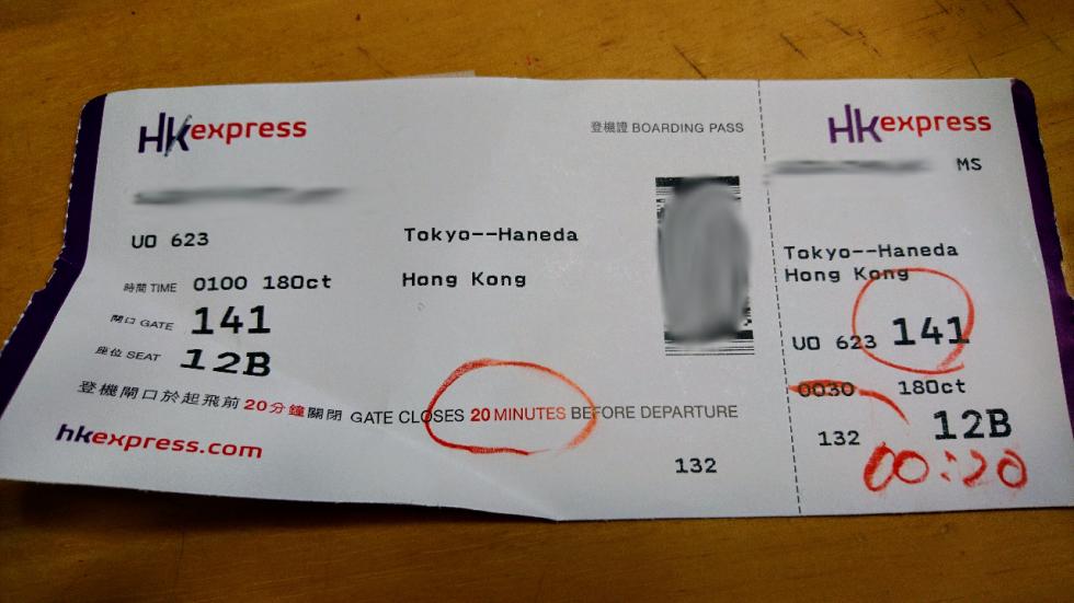 行きの搭乗券です。帰りのもは破棄してしまいました💦