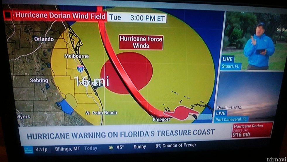 ハリケーンの進路予報
