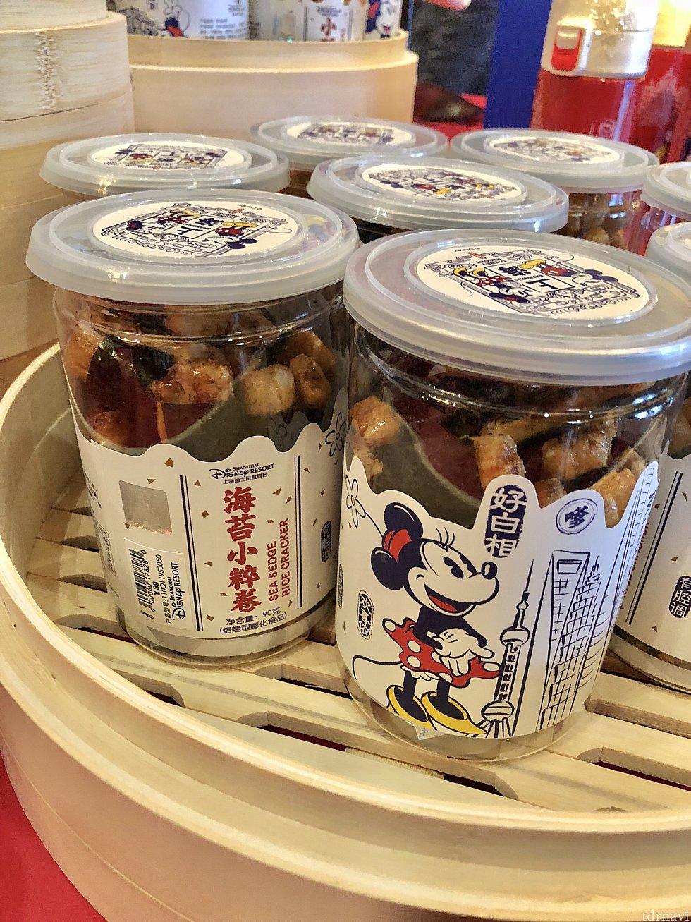 お菓子は3種類、各39元。 こちらは海苔巻きのミニせんべい