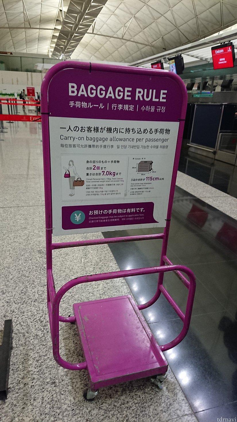 香港では以前のサイズのみ計れる物がありました。