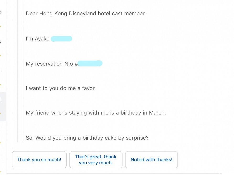 一緒に泊まる友達が3月誕生日なので何かサプライズでお祝いしたい。とメールしたら。。。