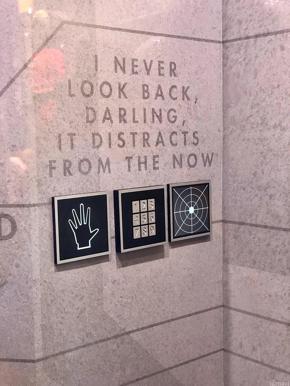 エドナ語録が壁のあちこちに。